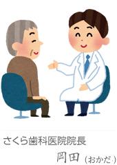 カスカ 懐石・研究 62枚目YouTube動画>2本 ->画像>54枚